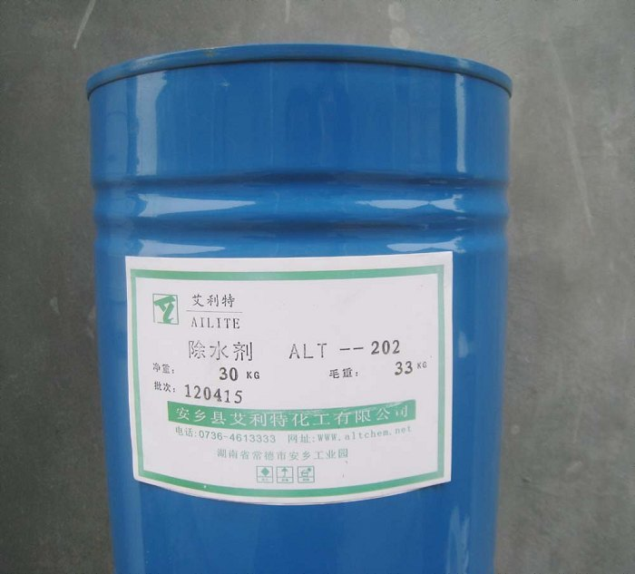 活性稀释剂ALT-202